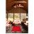 Duplo-Dinamico Ceiling Fan Illustration