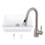 """33"""" Sink Set w/ Aylesbury Faucet Included Items"""